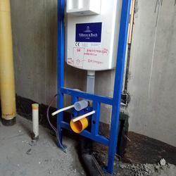 高仪墙排马桶安装哪家专业、薛勇卫浴安装、高仪墙排马桶安装图片