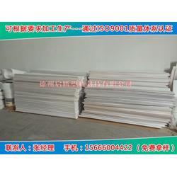 启腾加工定做、聚四氟乙烯楼梯板厂家、江孜聚四氟乙烯楼梯板图片