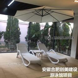 舒纳和专业的游泳池躺椅供应商图片