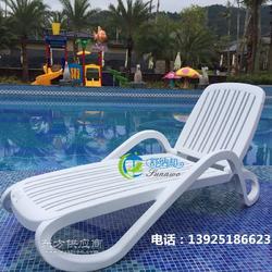 2018新款防腐防晒白色塑料沙滩椅户外泳池躺椅图片