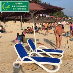 沙滩躺椅的尺寸图片