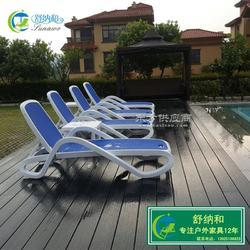 白色塑料户外沙滩躺椅 蓝色特斯林网布泳池躺椅图片