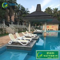 温泉酒店泳池躺椅 豪华户外泳池躺椅结实耐用图片