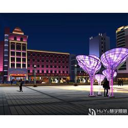 广场照明亮化-慧宇科技(在线咨询)山西照明亮化图片