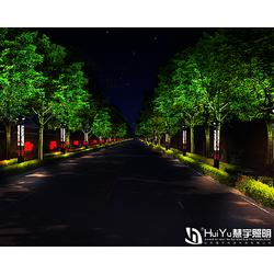 阳泉照明亮化-慧宇科技-照明亮化设计公司图片