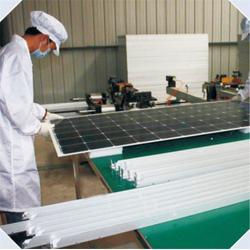 可充电太阳能手提箱出售,可充电太阳能手提箱,航大光电能源科技图片