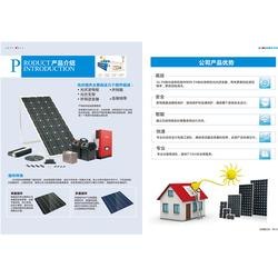 航大光电能源|静安区太阳能电池板组件图片