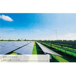 工厂太阳能发电厂家_山西工厂太阳能发电_航大光电(查看)
