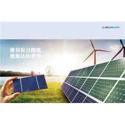 宁夏户用太阳能发电,户用太阳能发电报价,航大光电(优质商家)图片