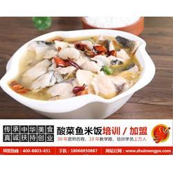 酸菜鱼米饭特色加盟|酸菜鱼米饭|追梦餐饮管理(查看)图片