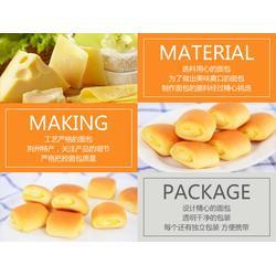聊城面包、乐娃面包 料足更满足、面包包邮图片