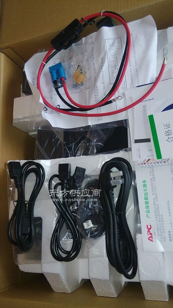 艾佩斯UPS电源(多图)|信阳UPS电源|UPS电源图片