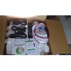 滑县山特C2K,山特C2K,艾佩斯UPS电源(多图)图片