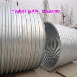 灵台县强度高金属波纹涵管多少钱、圆形钢制波纹涵管哪家好图片