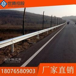 东源县波形护栏 高速护栏 高速护栏板特点及作用图片
