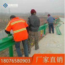南沙区波形护栏 波形梁护栏 喷塑护栏 喷塑护栏板 高品质 牢靠耐用图片