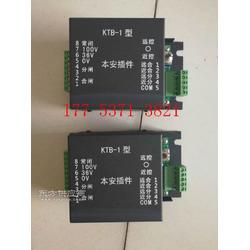 KTB-1型本安插件天道酬勤图片