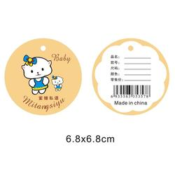 玩具吊牌-长安吊牌-东莞胜和印刷制品(查看)图片