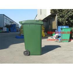 塑料垃圾桶厂家、盛达(在线咨询)、云南塑料垃圾桶图片
