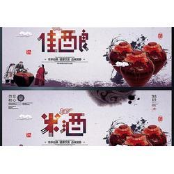 日用品包装设计_新坐标包装(在线咨询)_荆州包装设计图片