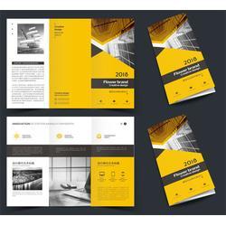 画册设计印刷-设计印刷-新坐标包装设计(查看)