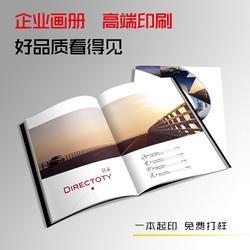 武汉新坐标包装 企业画册设计-汉阳画册设计图片