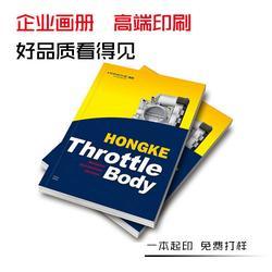 画册封面设计-武汉画册设计-新坐标包装图片
