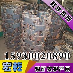 宏乾锚杆质优价廉(图)|矿用U型钢支架|山西U型钢支架图片