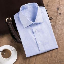 休闲衬衣,休闲衬衣品牌,长弓纺织服饰图片