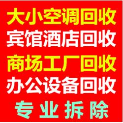 盐田工厂回收分店-深圳盐田工厂回收(在线咨询)工厂回收图片