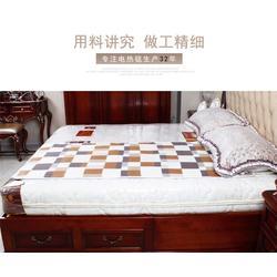 南充防潮电热毯、防潮电热毯哪种好、北极人电器(推荐商家)