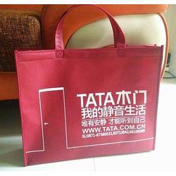 临沧环保手提袋|耐丝包装制品|环保手提袋定制图片