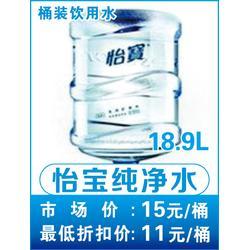 狮子坪桶装水|昶勋商贸水连锁|瓶装水送水电话图片