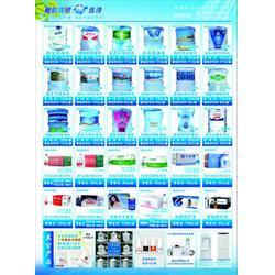 净水器多少钱|昶勋商贸水连锁(在线咨询)|龙头寺净水器图片