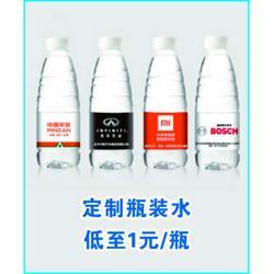 昶勋桶装水有限公司(图)_瓶装水哪个牌子好_小龙坎瓶装水图片