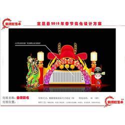 厦门彩灯公司,鹤顶红雕塑(在线咨询),彩灯