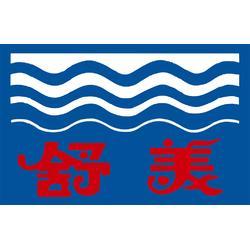 昆山超声波清洗设备-昆山超声(在线咨询)超声波清洗图片