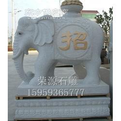 供应石雕大象 花岗岩大象 招财吉象定制图片