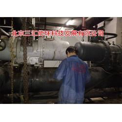 中央空调冷冻机组维护保养、中央空调修理图片