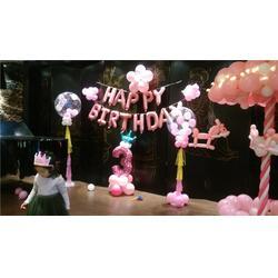 洛阳生日派对策划|【乐多气球】|周岁生日派对策划图片