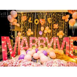 洛阳情人节求婚布置(乐多气球)孟津情人节求婚布置图片
