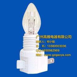 开关式小夜灯灯头-小夜灯灯头-高雅电器(查看)图片