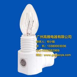 CE小夜灯灯座、小夜灯灯座、高雅电器图片