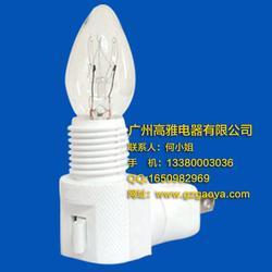 高雅电器(图),厂家直销小夜灯灯头,小夜灯灯头图片