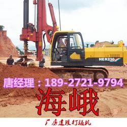 常德旋挖钻机|旋挖钻机两开钻|广东海峨(优质商家)图片
