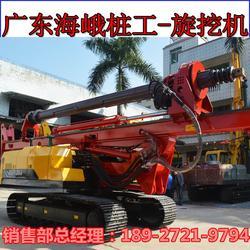 旋挖钻机教学、郴州旋挖钻机、广东海峨(查看)图片