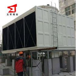 玻璃钢冷却塔|100吨玻璃钢冷却塔|贝泰制冷(推荐商家)图片