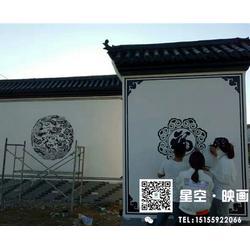 墙面手绘、合肥星空映画(在线咨询)、南京手绘图片