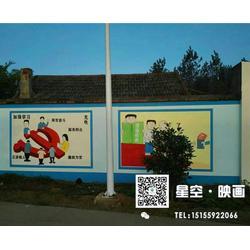 墙体手绘、合肥星空映画手绘(在线咨询)、南京手绘图片