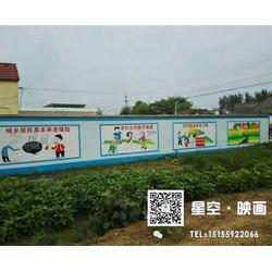 壁画手绘-合肥星空映画手绘-南京手绘图片
